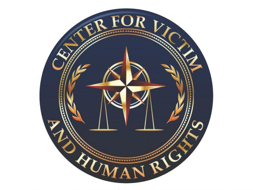 CVHR logo
